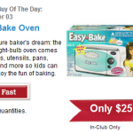 Easy Bake Oven Sam's Club Special of the Day! $25 GC Giveaway!