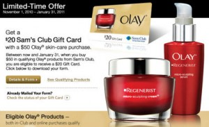 Sam's Club Olay Rewards Reminder and Giveaway!