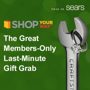 Sears Members-Only Last-Minute Gift Grab