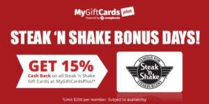Steak 'N Shake Bonus Days