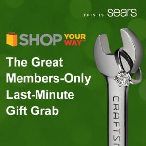 Sears Members-Only Last-Minute Gift Grab